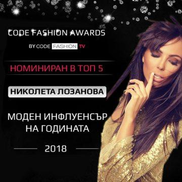 CF_nominations_Nikoleta_Lozanova_500x500