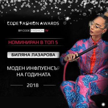 CF_nominations__Bilqna_Lazarova_500x500